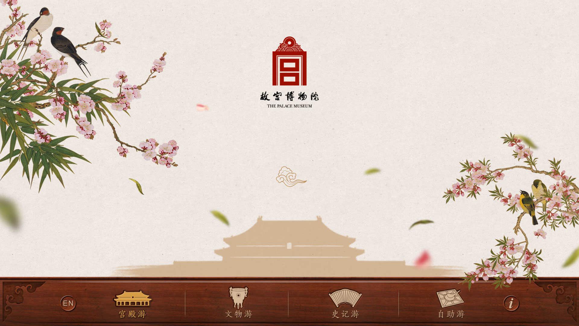 一步两步 北京APP开发 app制作