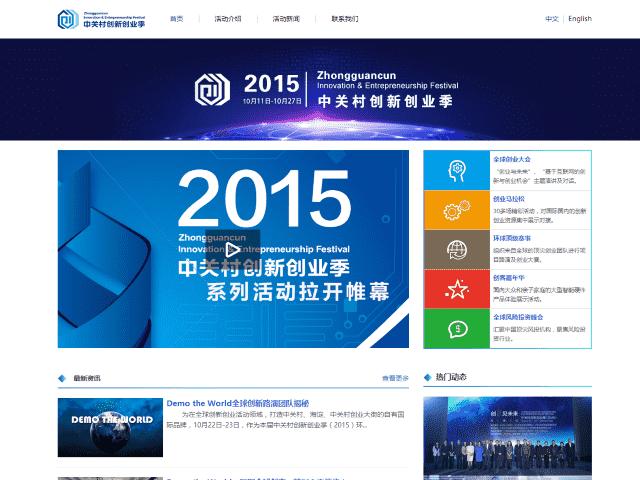一步两步|北京APP开发