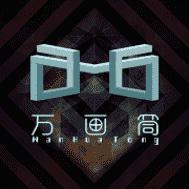 一步两步|北京APP开发|app制作