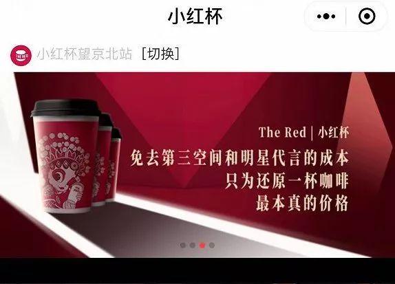 """快讯丨淘宝上线特卖区 ,阿里强势反击拼多多;支付宝向小程序开放""""先享后付""""功能;每日优鲜推咖啡外送品"""