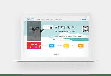 91财务网站-内蒙古网站app开发