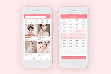 美媄到家-内蒙古网站app开发