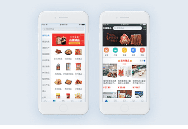 中铁臻品-内蒙古网站app开发
