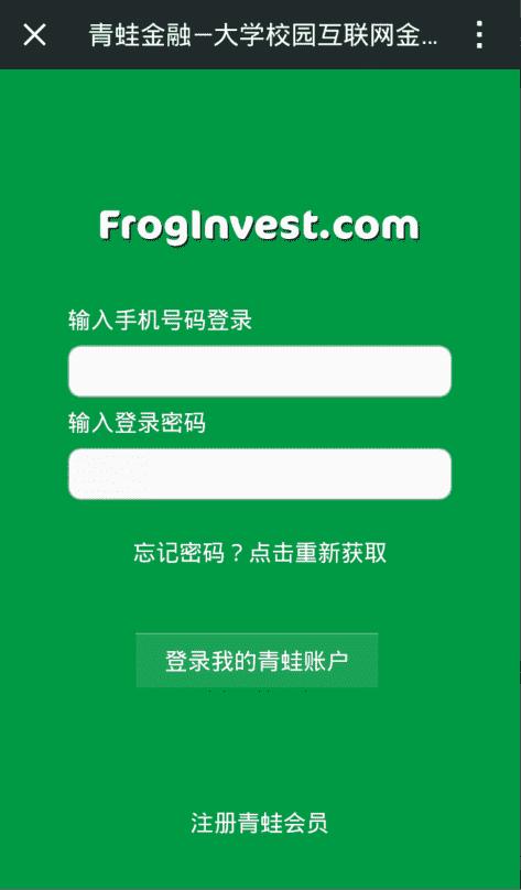 北京网站建设