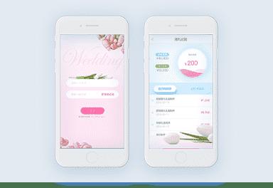 婚礼管家-内蒙古网站app开发