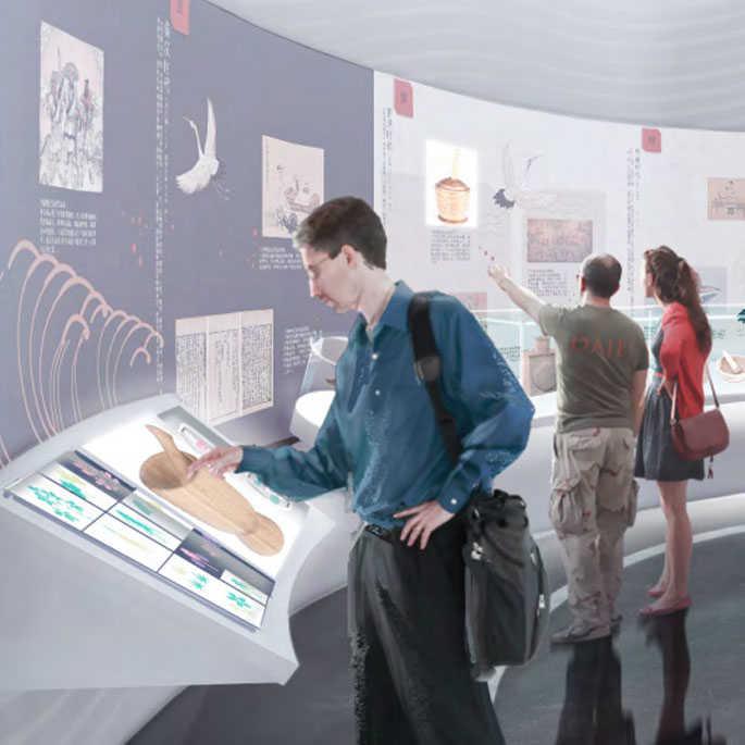 展厅互动设计