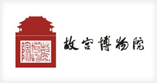 故宫博物馆